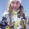 Наталья, 35, г.Первоуральск