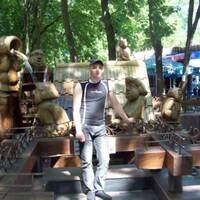 Евгений, 31 год, Водолей, Калуга