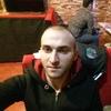 Чина, 29, г.Баку