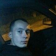 Adel, 26