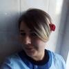 Натта, 29, г.Полтава