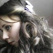 Ирина, 19 лет, Рак