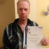 Владимир, 42, г.Новоалтайск