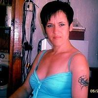Наталья, 39 лет, Рыбы, Минск