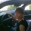 Larisa, 43, Vilnohirsk