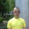 Станислав, 21, г.Псков