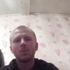 Слава, 31, г.Витебск
