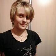 Ирина, 29, г.Истра