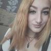 Алёна, 19, г.Стаханов