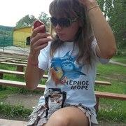 Виктория, 27, г.Никольск