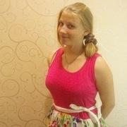 Ksyusha, 27, г.Северск