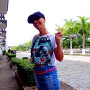 Inna 59 Пномпень
