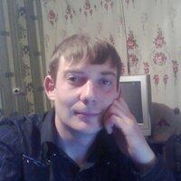 Сергей, 29 лет, Рак, Белгород