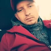 Лучшее имя на свете, 23, г.Сорочинск