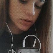 Ангелина, 19, г.Бийск