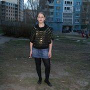 кристина 31 Новокуйбышевск