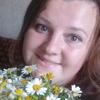 Таня, 26, г.Чернигов