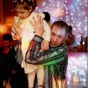 Александр MIX FIGHT M, 38 лет, Козерог