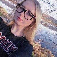 Ирина, 22 года, Водолей, Новосибирск