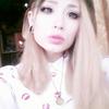 Анастасия, 24, г.Чита