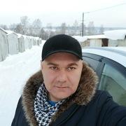 Сергей 42 Норильск