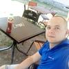 Vitalik, 26, г.Черкассы