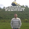 Konstantin, 43, г.Волгоград