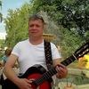 Владимир, 46, г.Усть-Кишерть
