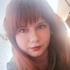 Марина Яценюк, 22, г.Братск