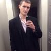 Михаил, 28, г.Ижевск