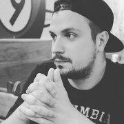 Mark, 24, г.Керчь