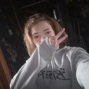 Kira, 18, г.Красноярск