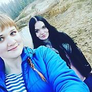 Дарья, 26, г.Усинск