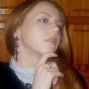 Olya, 35 лет, Рыбы