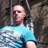 Виталий, 29, г.Кропивницкий