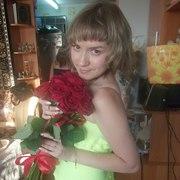Ирина 29 Екатеринбург