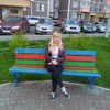 Кристина, 35, г.Краснодар