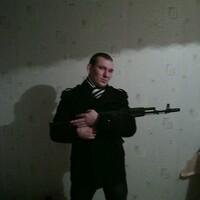 Веня, 34 года, Скорпион, Москва