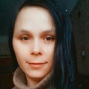 Маргарита, 25, г.Каменское