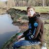 Pasha, 26, г.Саров (Нижегородская обл.)