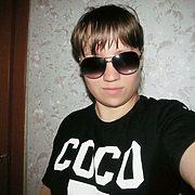 Карина, 23, г.Черемхово