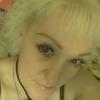 Елена, 49, г.Рязань