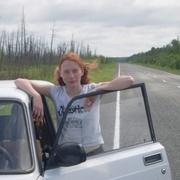 Маша 33 Екатеринбург