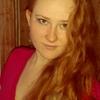 Nataliya, 28, г.Кривой Рог