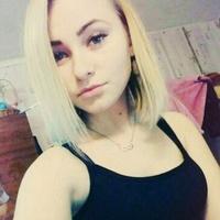 Полина, 23 года, Козерог, Москва