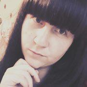 Кристина, 25, г.Тулун