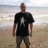 Александр, 38 лет, Овен, Самара
