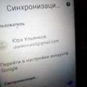 Олег 34 Новосибирск