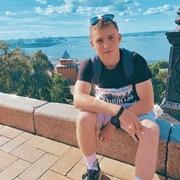 Костя 22 Владимир