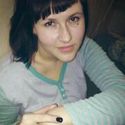 Карина 33 Екатеринбург